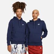 Nike AW77 FLC FZ HOODY. Bluza męska niebieska, rozmiar XL